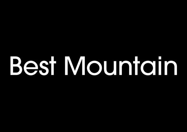 Best Montain